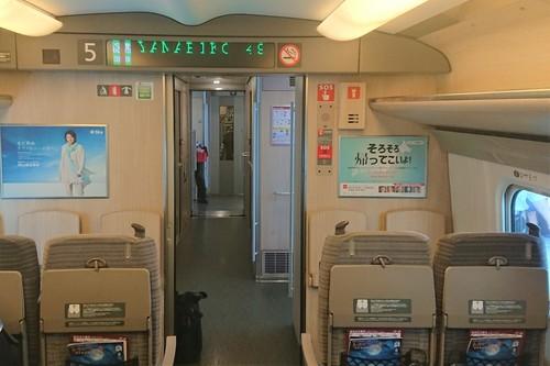 新幹線広告2.jpg