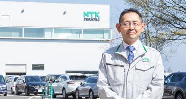 【Vol.10】株式会社NTKセラテック